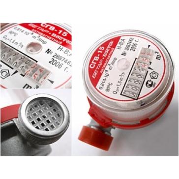 Счетчики воды СХВ-15 и СГВ-15 с антимагнитной защитой